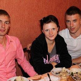 Ксения, 28 лет, Путивль