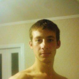 Андрей, 24 года, Токмак