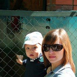 Джессика, 22 года, Константиновка