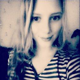 Алиса, 20 лет, Антрацит