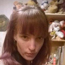 santa, 29 лет, Резекне