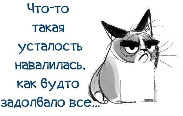 ...отдохнуть...от всех...и всего :)