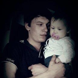 Сергей, 27 лет, Зилаир