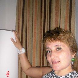 Dina, 37 лет, Магнитогорск