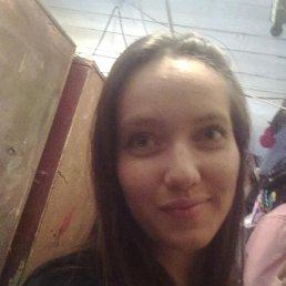 Наталья, 24 года, Чермоз