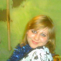 Евгения, 26 лет, Камень-на-Оби