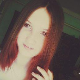 Яна, 20 лет, Котовск