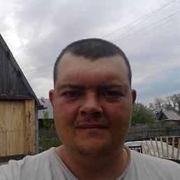 Алексей, Курган, 39 лет