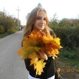 Влада, 24 года, Чкаловск