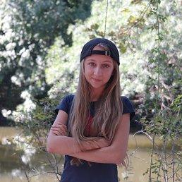 Элиза, 18 лет, Южноукраинск