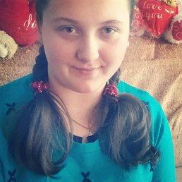Кристюшенька, 18 лет, Земетчино