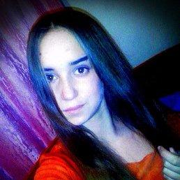 Аля, 20 лет, Черкассы
