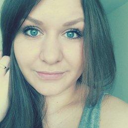Галинка, 25 лет, Уйское