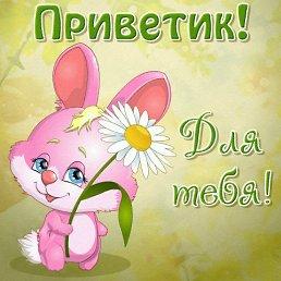 Фото Лина., Ижевск - добавлено 7 марта 2015