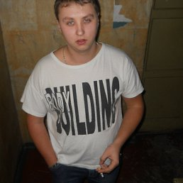 Игорь, 27 лет, Вольнянск