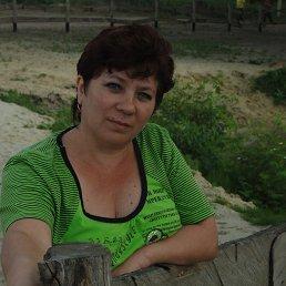 Нина, Белгород