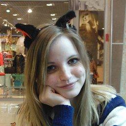 Анна, 21 год, Рыбное