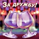 Фото Светлана, Севастополь - добавлено 20 мая 2015