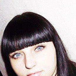 Анастасия, 30 лет, Лобня