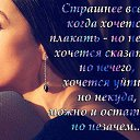 Фото Наталья, Магнитогорск - добавлено 28 апреля 2015