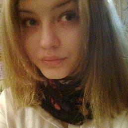 Nastya, 20 лет, Марганец
