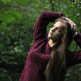 Ксения, 20 лет, Краснознаменск
