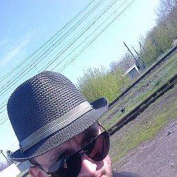 Дмитрий, 29 лет, Верхнеднепровск