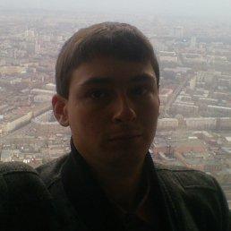 Дима, Заветное, 31 год