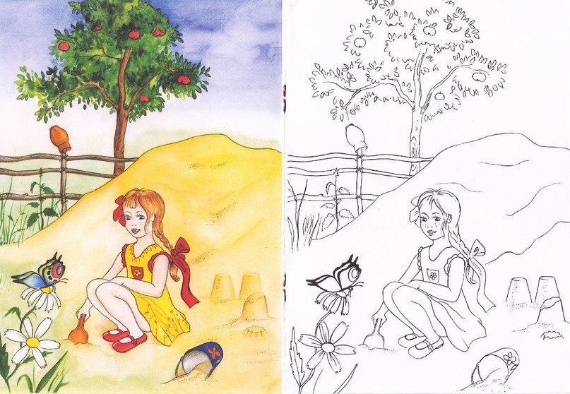 Рисунок здравствуй лето карандашом