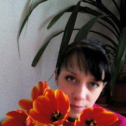 Марина, 40 лет, Рязань