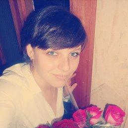 Алинка, 27 лет, Светловодск