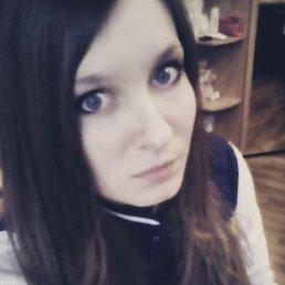 Диана, 23 года, Кострома