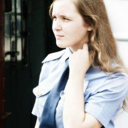 Елена, 26 лет, Новобирилюссы