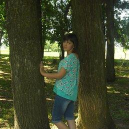 Ольга, 26 лет, Татарбунари