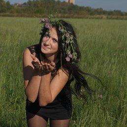 Настасья, 24 года, Санкт-Петербург