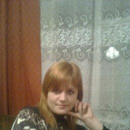 Таня, 28 лет, Городок