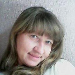 Светлана, 45 лет, Веселоярск