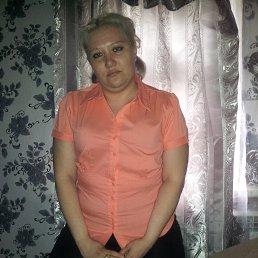 таня, 44 года, Пенза