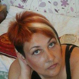 Светлана, 53 года, Изюм
