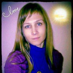 Дана, 34 года, Архипо-Осиповка