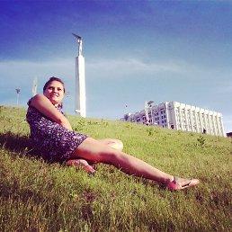 Nuraya, Сызрань, 33 года