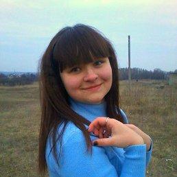 Ольга, 24 года, Стаханов