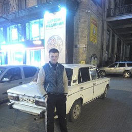 Ярослав, 26 лет, Городище