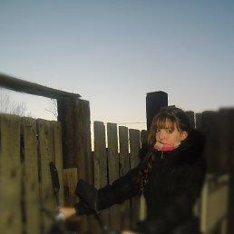 Alenka, 20 лет, Чита