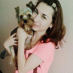Ирина, Дятьково, 26 лет