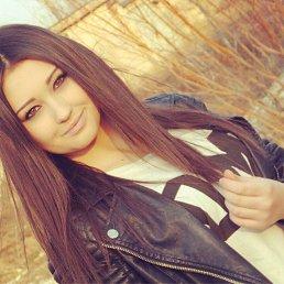 Катя, 26 лет, Луганск