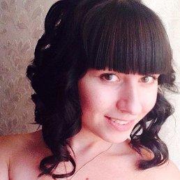 Дарья, 28 лет, Богородицк