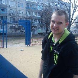 maxim, 28 лет, Терновка
