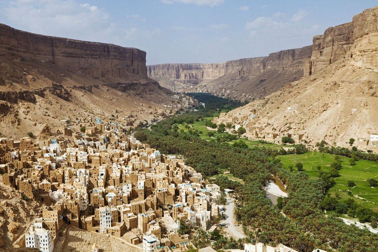 ссо йеменская арабская республика фото имеет