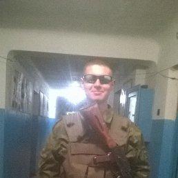 Эдуард, 25 лет, Шахтерск